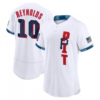 Men's Bryan Reynolds Pittsburgh White Game 2021 All-Star Authentic Baseball Jersey (Unsigned No Brands/Logos)